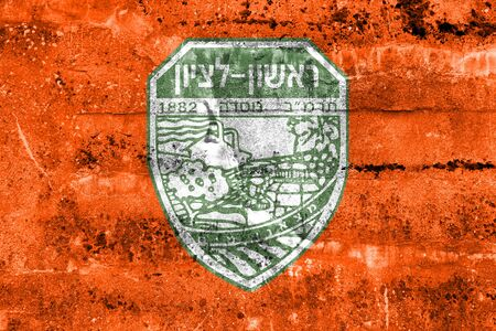 Flag of Rishon LeZion, Israel, painted on dirty wall