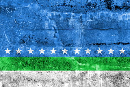 jose: Flag of San Jose, Costa Rica, painted on dirty wall Stock Photo