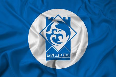 kyrgyzstan: Waving Flag of Bishkek, Kyrgyzstan