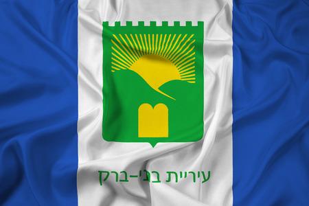 brak: Waving Flag of Bnei Brak, Israel Stock Photo