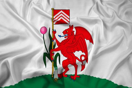 Waving Flag of Cardiff, Wales, UK Stock Photo