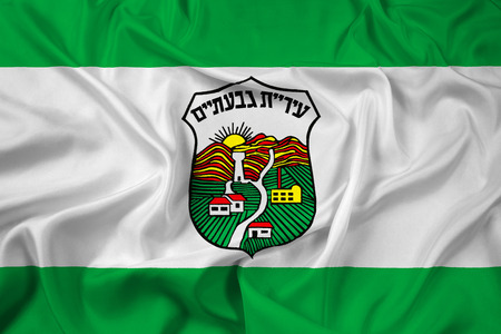jewish community: Waving Flag of Givatayim, Israel Stock Photo