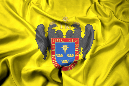 lima province: Waving Flag of Lima, Peru