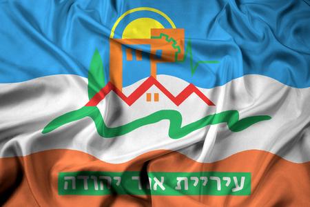 Waving Flag of Or Yehuda, Israel