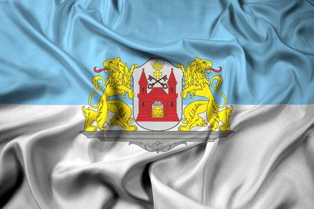 riga: Waving Flag of Riga, Latvia