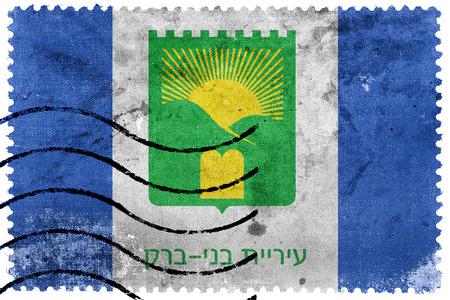 brak: Flag of Bnei Brak, Israel, old postage stamp
