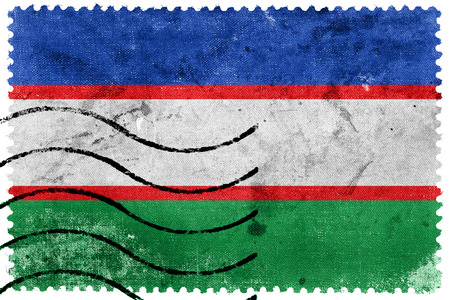 postage stamp: Flag of Cali, Colombia, old postage stamp