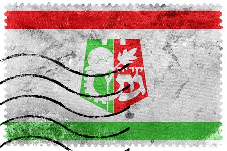 gat: Flag of Kiryat Gat, Israel, old postage stamp
