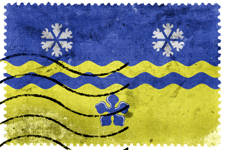 canada stamp: Flag of Prince George, British Columbia, Canada, old postage stamp