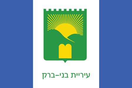 Flag of Bnei Brak, Israel. Vector Format