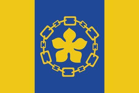 hamilton: Flag of Hamilton, Canada. Vector Format