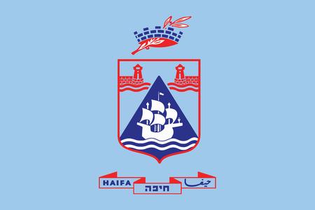 Flag of Haifa City, Israel. Vector Format