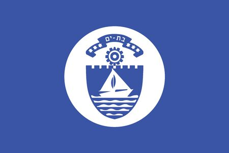 yam israel: Flag of Bat Yam, Israel. Vector Format