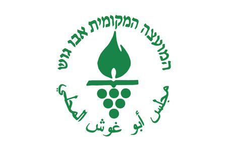 Flag of Abu Ghosh City, Israel. Vector Format