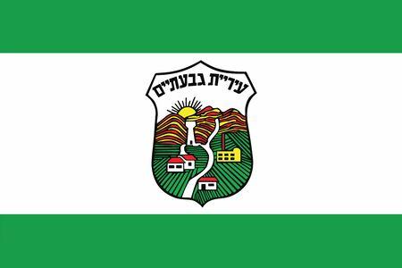 Flag of Givatayim, Israel. Vector Format Illustration