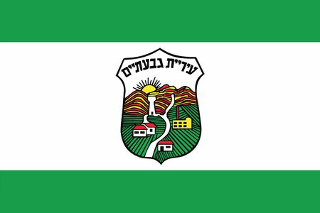 Flag of Givatayim, Israel. Vector Format Illustration