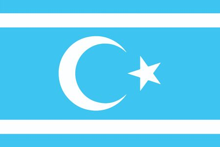Flag of Iraqi Turkmen Front. Vector Format