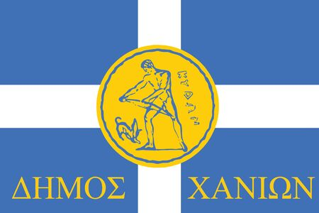 Flag of Chania, Greece. Vector Format