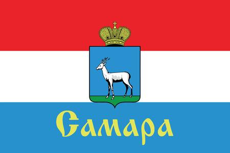 education policy: Flag of Samara, Samara Oblast, Russia. Vector Format Illustration