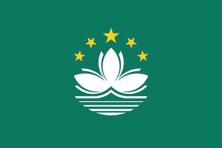 macau: Macau Flag. Vector Format Illustration