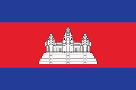 cambodian: Cambodia Flag. Vector Format