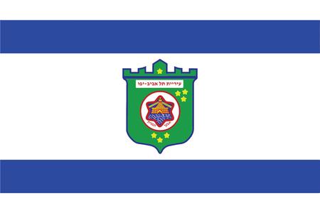 aviv: Flag of Tel Aviv, Israel. Vector Format
