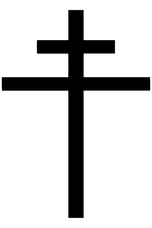 credence: Religious sign. Christianity. Patriarchal cross. Vector Format. Illustration