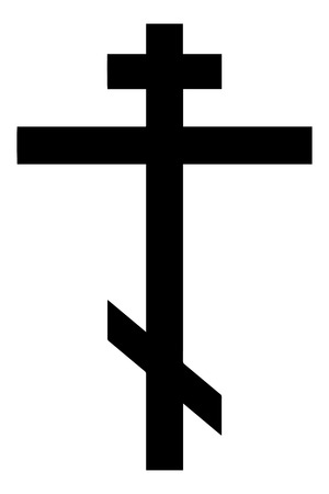 symbols: Religious sign. Christianity. Orthodox cross. Vector Format.