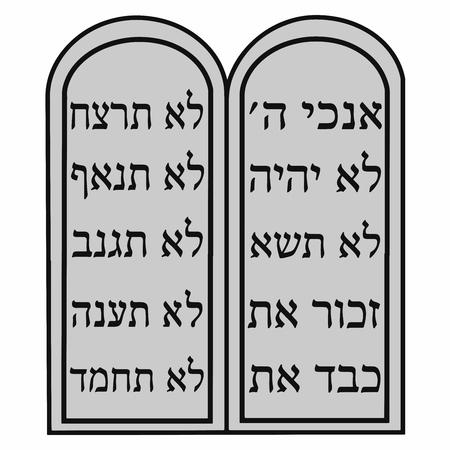 commandments: Religious sign. Judaism. Ten Commandments. Vector Format. Illustration