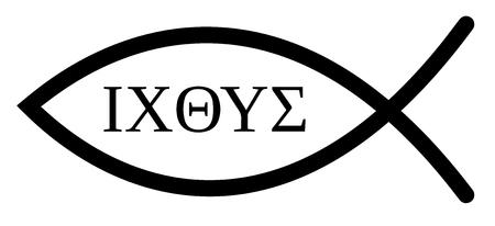 Signe religieux. Le christianisme. Poisson, avec les initiales grecques de la phrase Jésus-Christ, fils de Dieu, Sauveur. Format vectoriel. Vecteurs