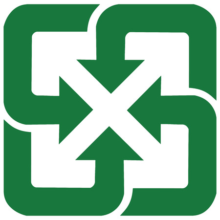 Taiwans recycling symbol features the use of negative space to also create arrows pointing outward. Vector Format. Illustration