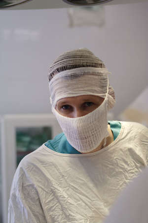 Operation in a process. Shot in a hospital. Stock Photo - 938023