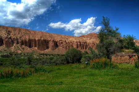 Fantastic landscape. Shot in a mountain. Stock Photo - 1510936