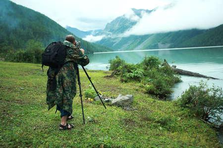 Fantastic landscape. Shot in a mountain. Stock Photo - 3440076
