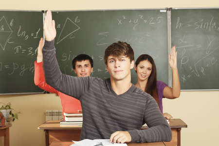 Educational theme: students in a classroom. photo