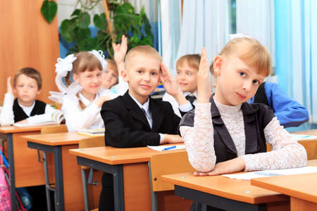 Children at school during the lesson. photo
