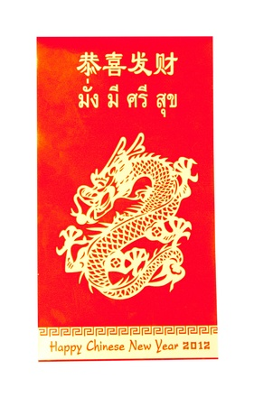 Ang Pao envelope on a white background