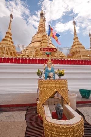 Pagoda Shwe Da pile Maha Chedi Choi Da stack  Yangon, Myanmar Stock Photo - 20904272