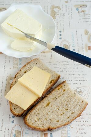 caraway: Homemade wheat bread with caraway seeds and cheese Stock Photo