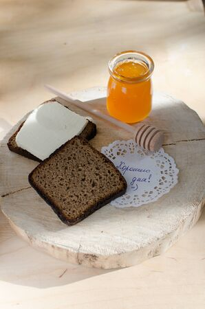 rye bread: Breakfast with rye bread, cheese and honey