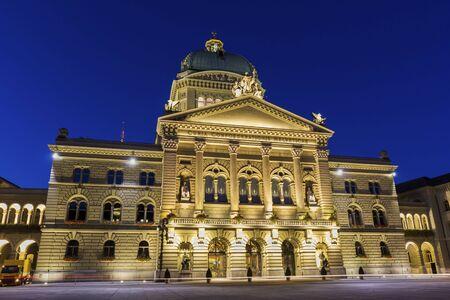 Swiss Parliament building in Bern
