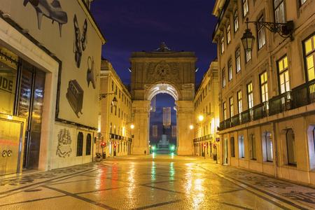 augusta: Rua Augusta Arch in Lisbon in Portugal Editorial