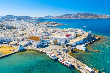 Panoramic view of Mykonos town, Greece Banque d'images - 135035227