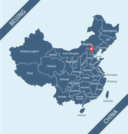 Map of China with capital Beijing