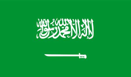 Saudi Arabia flag downloadable