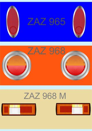 editions: Figure tail light car ZAZ different editions. Stock Photo