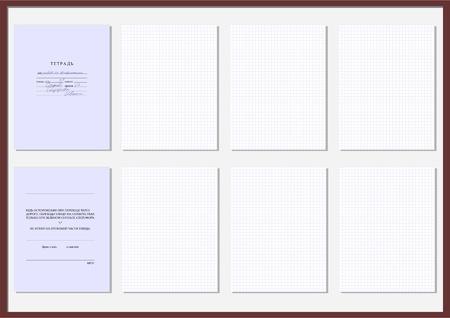 S Los ni�os cuaderno escolar para los estudiantes m�s j�venes, frente a la pizarra
