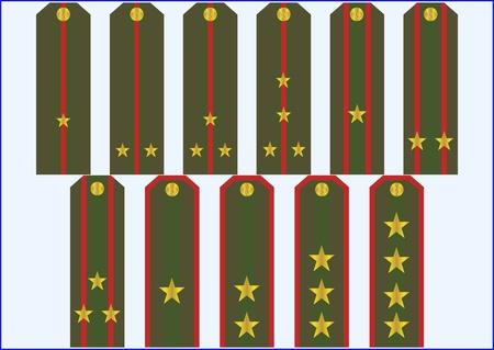 luitenant: Chase met de officier rang van luitenant tot generaal van het leger, op een licht blauwe achtergrond
