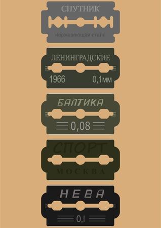 Types of razor blades, the era of the USSR, on an orange background.