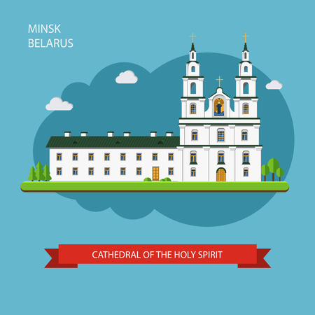 historical building: Cathedral of the Holy Spirit in Minsk. Old city. Landmark in Belarus. Flat design. Historical building. Travel and Tourism. Vector illustration can be used for print, postcard, web, Fridge Magnet. Illustration